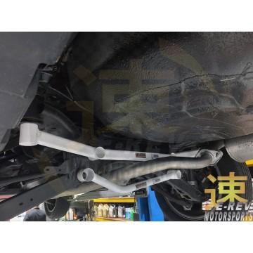 Subaru Forester SK Rear Lower Arm Bar