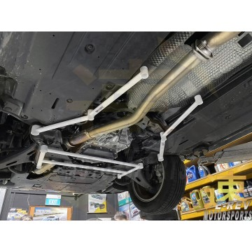 Subaru Forester SK Front Lower Side Arm Bar