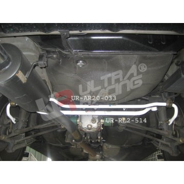 Subaru Forester SG5 Rear Anti Roll Bar
