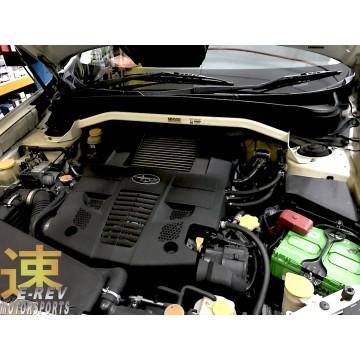 Subaru Forester SH5 EJ Front Bar
