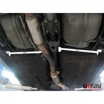 Subaru Impreza GC8 Rear Lower Side Arm Bar