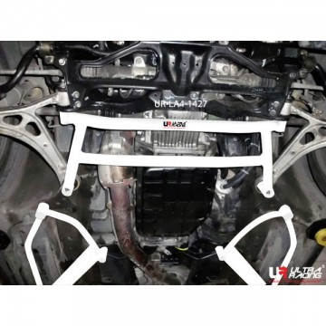 Subaru Legacy B4 2.5T Front Lower Arm Bar