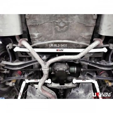 Subaru Legacy B4 2.5T Rear Lower Arm Bar