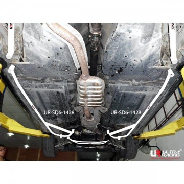 Subaru Legacy B4 2.0T Side Bar