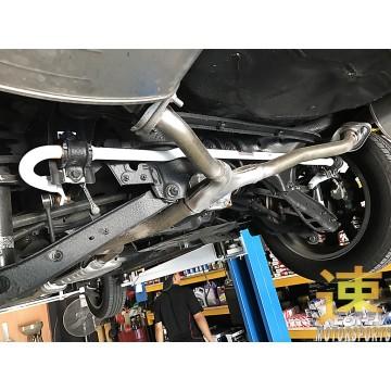 Subaru Exiga Rear Anti Roll Bar