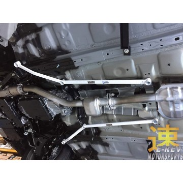 Subaru Forester XT Middle Lower Side Arm Bar