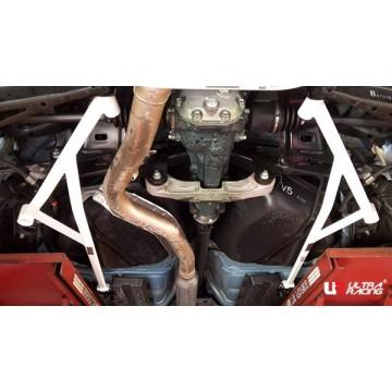Subaru Impreza WRX 2014 Rear Lower Side Arm Bar