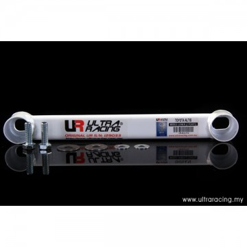 Toyota Altis (2002) Middle Lower Arm Bar