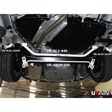 Toyota Altis (E-160) 2012 Rear Lower Side Arm Bar