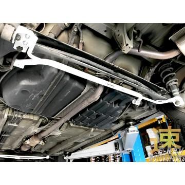 Toyota Altis (2008) Rear Lower Arm Bar