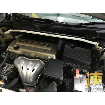 Toyota Camry XV50 2.0 Front Bar