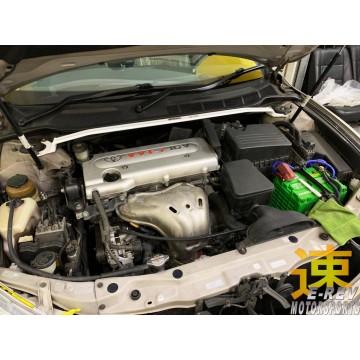 Toyota Aurioun XV40 Front Bar