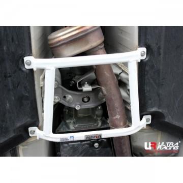 Toyota GT86 2.0 (2012) Middle Lower Arm Bar