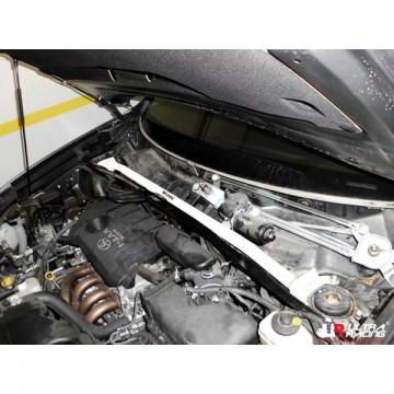 Toyota Highlander 2.7 Front Bar