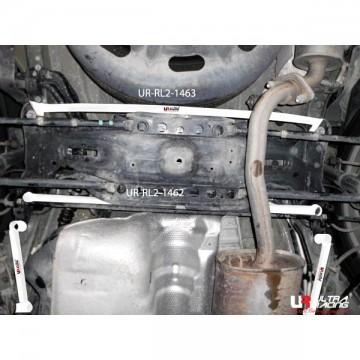 Toyota Highlander 2.7 Rear Lower Arm Bar