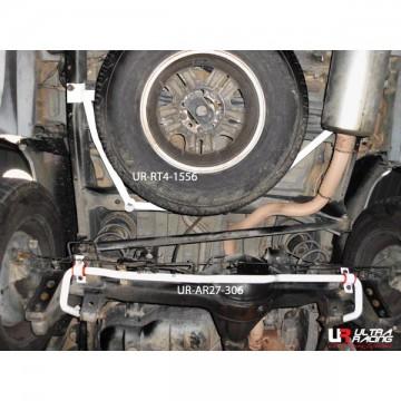 Toyota Land Cruiser 100 Rear Torsion Bar