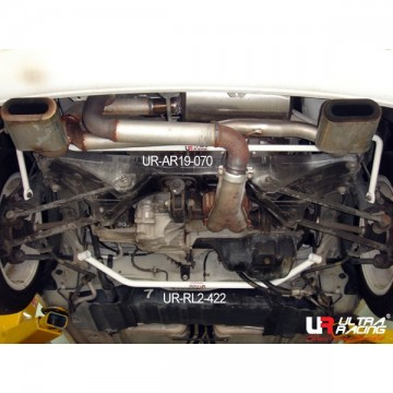 Toyota MRS 2000 Rear Lower Arm Bar