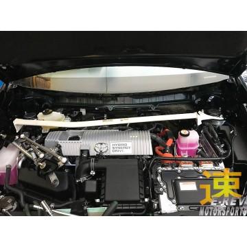 Toyota Prius Plus Front Bar