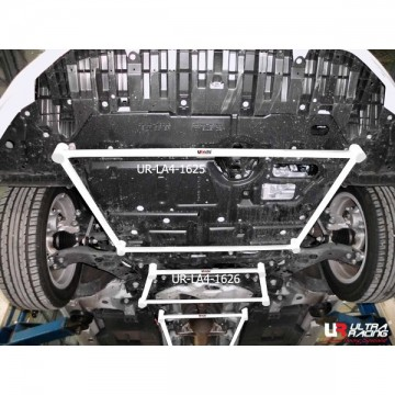 Toyota Prius XW-30 Front Lower Arm Bar