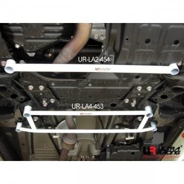 Toyota Rav 4 2.4 (2007) Front Lower Arm Bar