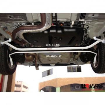 Toyota Yaris Rear Anti Roll Bar