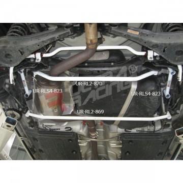 Volkswagen Golf MK5 Rear Lower Arm Bar