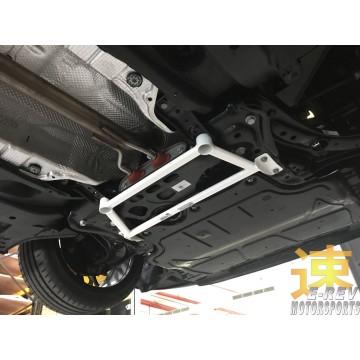 Volkswagen Golf MK7 Front Lower Arm Bar