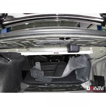 Volkswagen Passat B7 Rear Bar