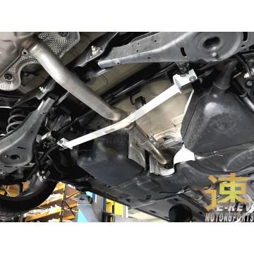 Volkswagen Sharan Rear Lower Arm Bar