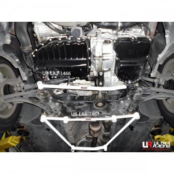 Volkswagen Tiguan 1.4 TSI Front Lower Arm Bar