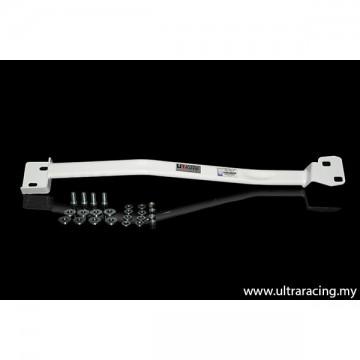 Skoda Yeti 2.0 TDI Rear Lower Arm Bar