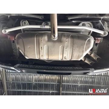 Volkswagen Tiguan 2.0T 2016 Rear Lower Arm Bar