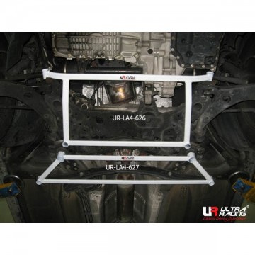 Volvo S40 (2007) Front Lower Arm Bar