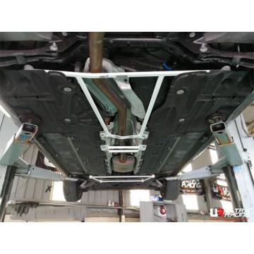 Volvo V90 T8 2.0T Rear Lower Arm Bar