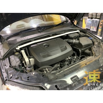 Volvo S80 (2WD) 2.4D Front Bar